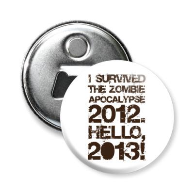Магнит-открывашка I survived 2012. Hello, 2013!