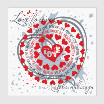 Холст Любовь навсегда