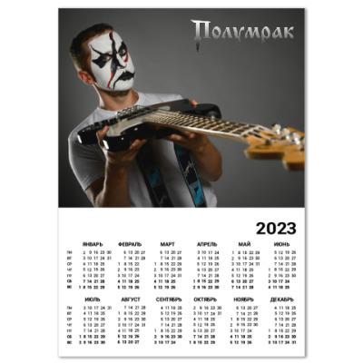 Календарь Настенный календарь A4 2019, белый
