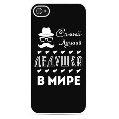 Чехол для iPhone Самый Лучший Дедушка!