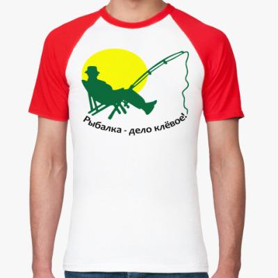 Футболка реглан Рыбалка-дело клёвое