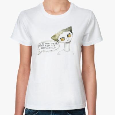 Классическая футболка  Похож на лемура