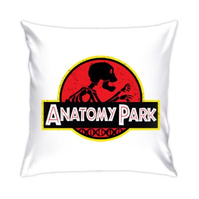 Подушка Anatomy Park