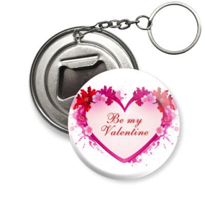 Брелок-открывашка Be My Valentine