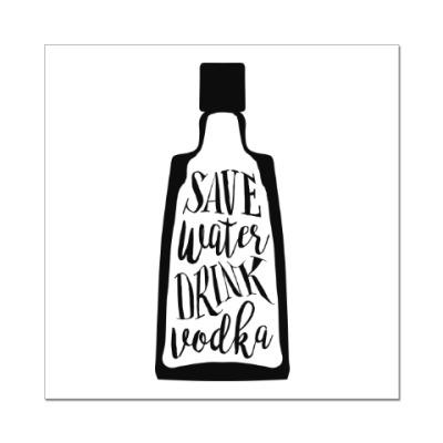 Наклейка (стикер) Сохрани воду, пей водку