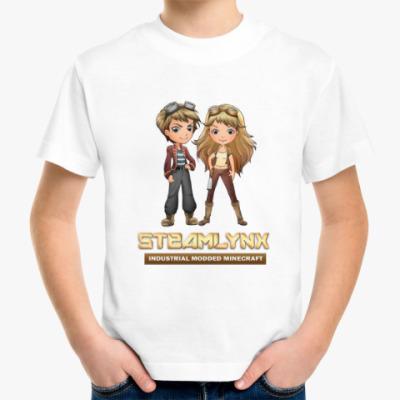 Детская футболка Персонажи Steamlynx