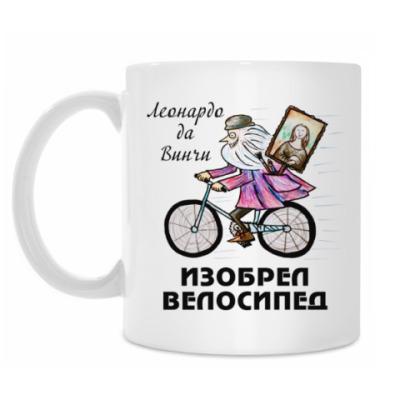 Кружка Изобретение велосипеда