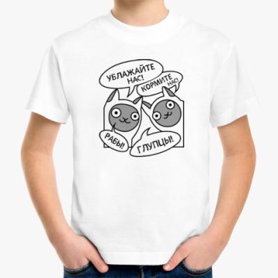 Детская футболка Котики