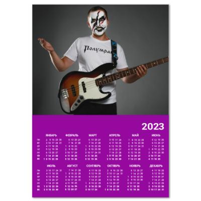 Календарь Настенный календарь A4 2019, фиолетовый