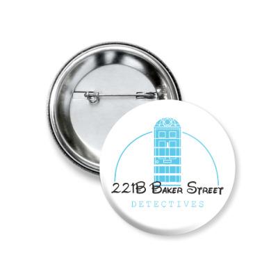 Значок 37мм 221 Baker Street