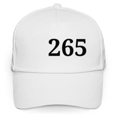 Кепка бейсболка 265