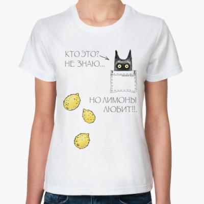 Классическая футболка Кто-то в кармашке