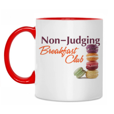 Non-Judging Breakfast Club