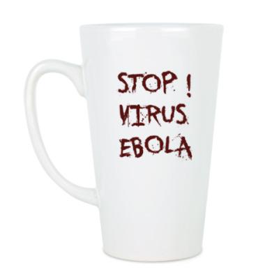 Чашка Латте Stop Virus Ebola