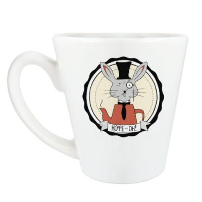 Чашка Латте Заяц-сноб