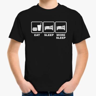 Детская футболка Есть и спать