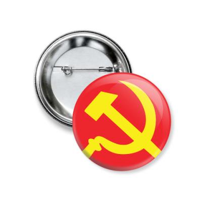 Значок 37мм Серп и молот - СССР