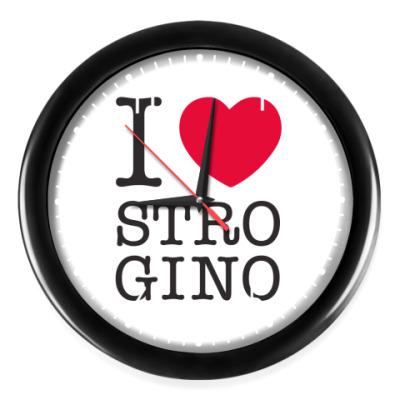 Часы I Love Strogino