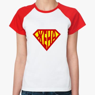 Женская футболка реглан СУПЕР ЖЕНА