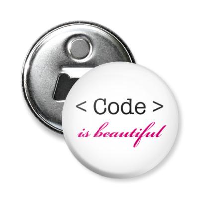 Магнит-открывашка Code is beautiful