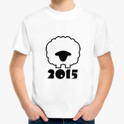 Детская футболка Год козы(овцы) 2015