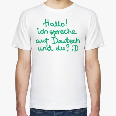 Футболка Deutsch