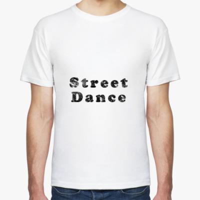 Футболка Street Dance