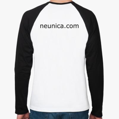 Реглан с рукавами Neunica