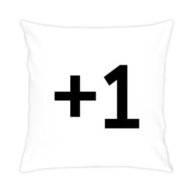 Подушка +1