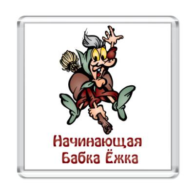Магнит Бабка Ёжка