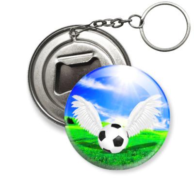 Брелок-открывашка Солнечный футбол