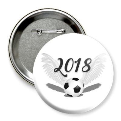 Значок 75мм Футбольный мяч с крыльями 2018