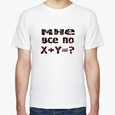 Футболка X+Y