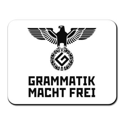 Коврик для мыши Grammatik macht frei
