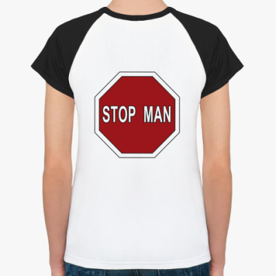 STOP MAN