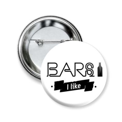 Значок 50мм 'Bars I like'