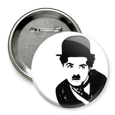 Значок 75мм Чарли Чаплин