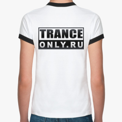 TranceOnly