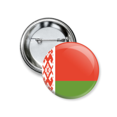 Значок 37мм Беларусь