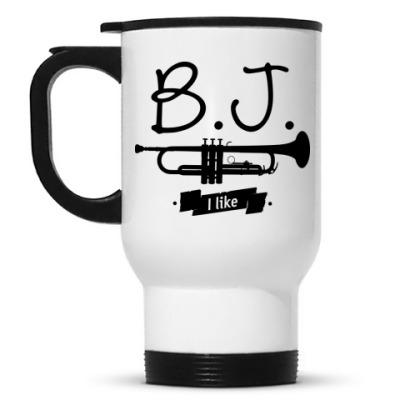 Кружка-термос 'B.J. I like'