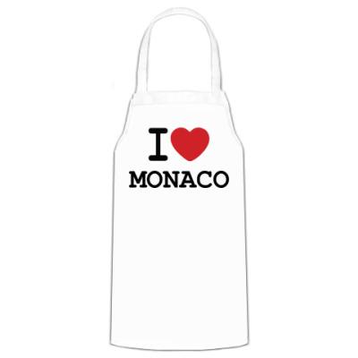 Фартук  I Love Monaco