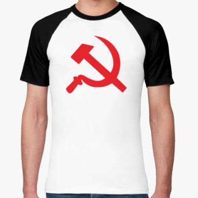 Футболка реглан Серп и молот - СССР