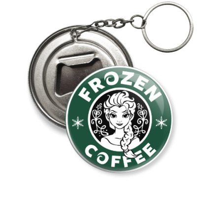 Брелок-открывашка Frozen coffee