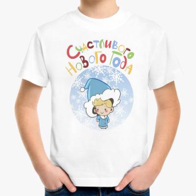 Детская футболка Малыш - Новый год - новогодняя семья!