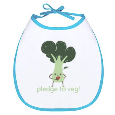 Слюнявчик Pledge to Veg