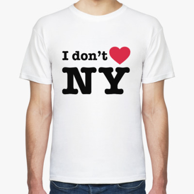 Футболка I don't love NY