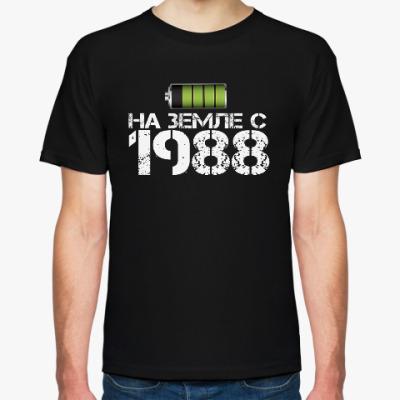 Футболка На земле с 1988