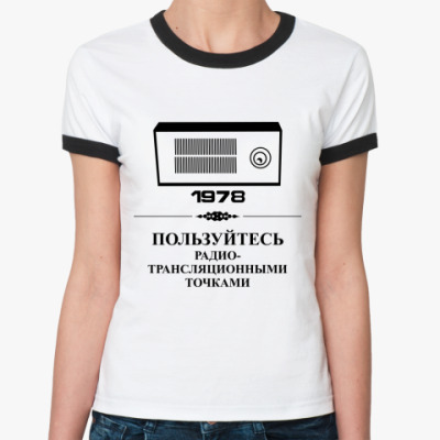 Женская футболка Ringer-T Радио