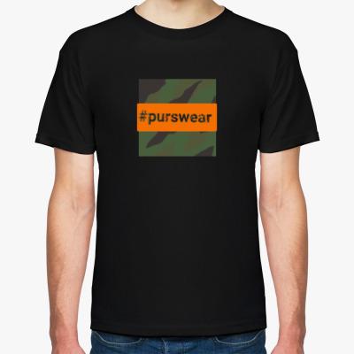 Футболка #purswear