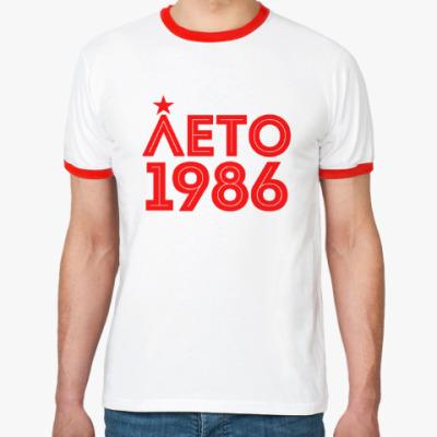 Футболка Ringer-T Лето 1986
